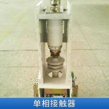 厂家直销江苏单相接触器CL系列交流接触器欢迎来电咨询批发