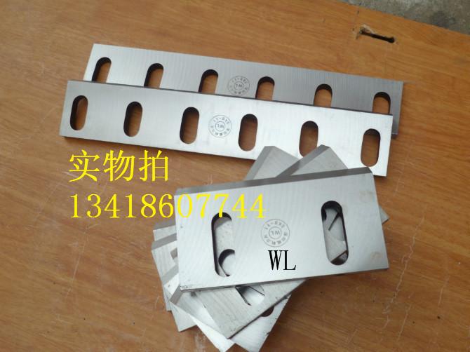广州粉碎机刀片 耐用碎料机刀片 塑料刀生产厂家