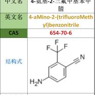 4-氨基-2-三氟甲基苯甲腈图片