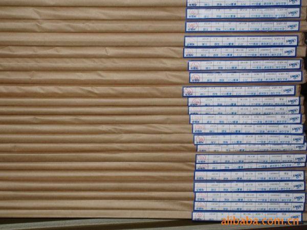 高价回收库存覆铜板 过期覆铜板 覆铜板呆料边料 覆铜板仓底货