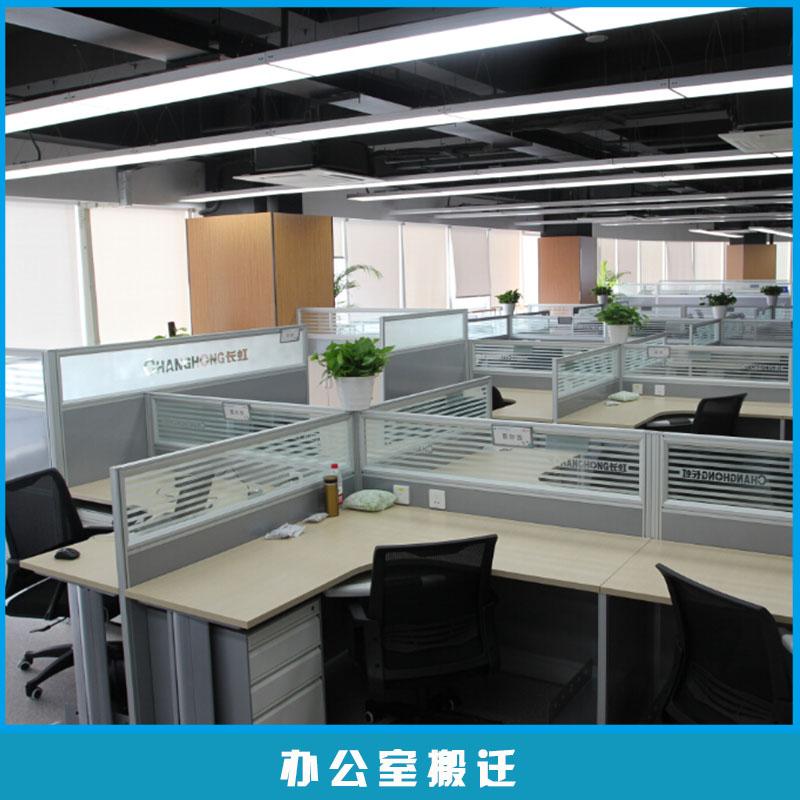 承接苏州及周边办公室搬迁办公家具拆装/维修/配送服务