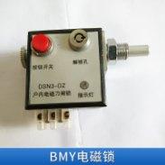 江苏BMY电磁锁图片