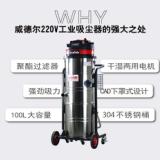 大型工厂、仓库地面清洁用大功率大容量吸尘器 大型工厂、仓库地面清洁用吸尘器