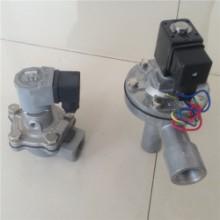 DMF-Z-50S直角脉冲阀淹没式电磁脉冲阀现货销售厂家免费服务批发