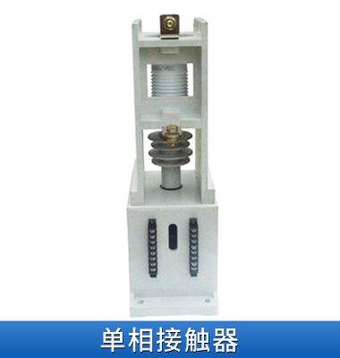 电磁锁图片/电磁锁样板图 (2)