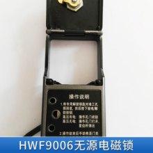 Q345E出厂板报价