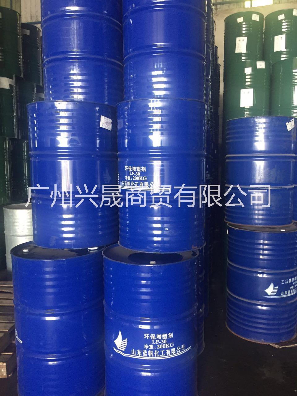 长期供应齐鲁 环保增塑剂 对苯二甲酸二辛酯 LF-30 DOTP