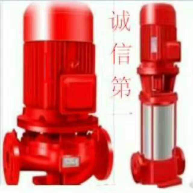 消防稳压泵消防稳压泵价格消防稳压泵厂家消防稳压泵直销