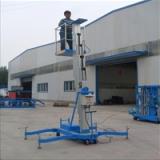 单桅柱铝合金升降机液压升降平台