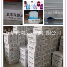 厂家直销 食品级硅胶 气相胶 95系列硅橡胶