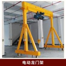 山东电动龙门架厂家 专业定制 0.5吨龙门架 龙门架手推 龙门架小型移动式批发