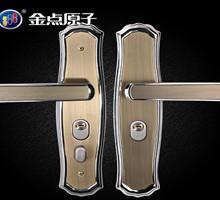 供应佛山金点原子自动锁  金点不锈钢门锁  304不锈钢锁 佛山换金点原子锁