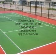 丙稀酸网球场图片