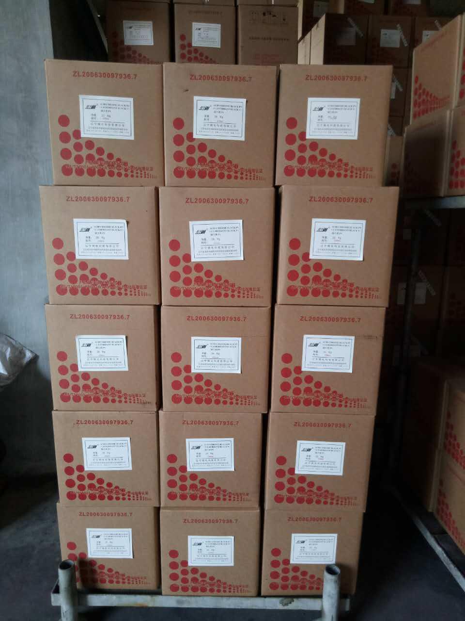 天津市纺织染料供应    天然原料供应