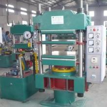 硫化机_橡胶硫化机_100吨手动—100吨自动硫化机批发