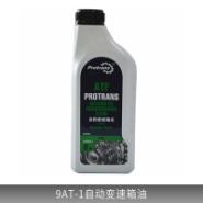 9AT-1变速箱油图片
