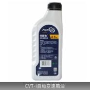 CVT-I变速箱油图片