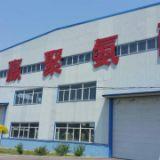 聚氨酯保温板生产厂家/供货商/报价/批发/聚氨酯冷库板