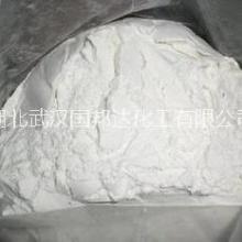壁霉素精品原料藥115%可分裝廠家武漢國邦達批發