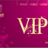 重庆VIP卡制作公司/重庆VIP卡价格