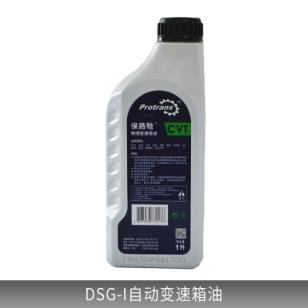 DSG-I自动变速箱油图片