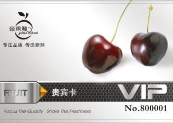 重庆智能卡制作图片