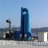 泊头市源泰环保专业生产 脱硫除尘设备 欢迎来电咨询