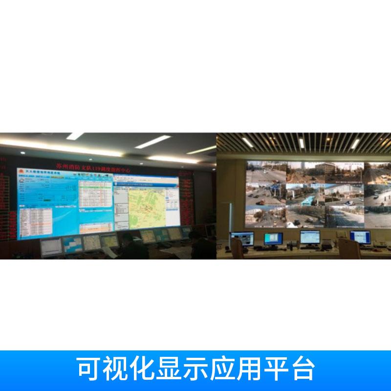 指挥中心技术系统可视化显示应用平台高清平板无缝LED显示屏幕