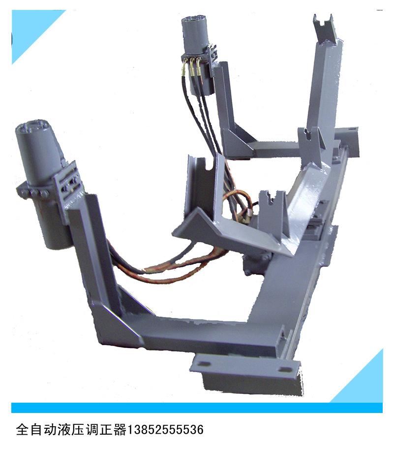 gyjz全自动液压调正器全自动液压纠偏器 液压泵站 电液动犁式卸料器图片