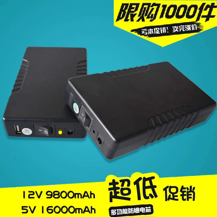 YSN-1209800 12V锂电池组18650电芯 5V16AH移动电源 充电宝家电手电筒通用电池