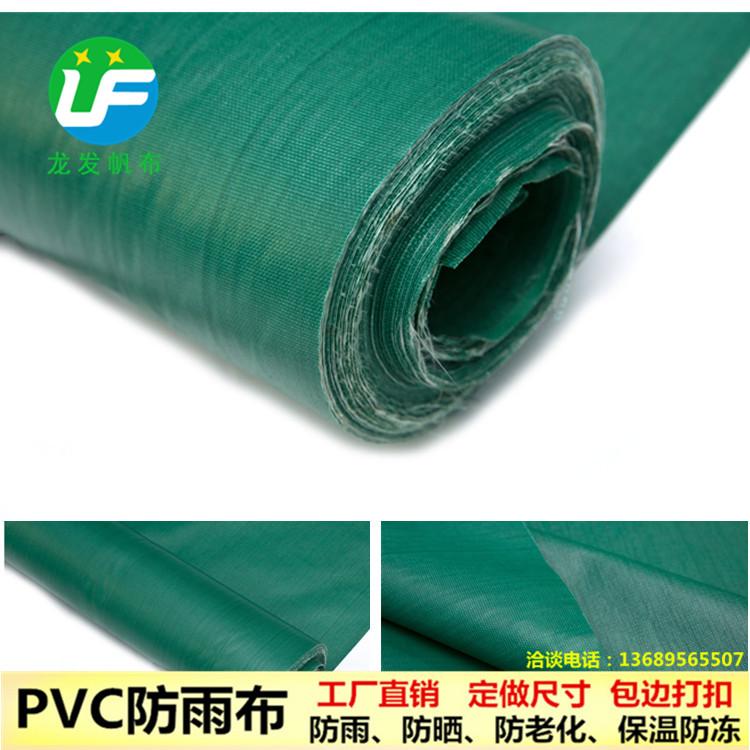 防火布阻燃布 PVC玻纤布 工厂直销龙发牌耐高温三防布 低价高品质促销