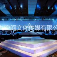 北京会议演出服务