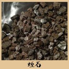 河北蛭石厂家供应园艺膨胀蛭石1~3mm蛭石松土透气规格齐全批发