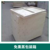 免熏蒸包装箱 物流木箱 包装木箱子 免熏蒸木箱 包装长木箱多层板 收纳木箱 欢迎来电定制