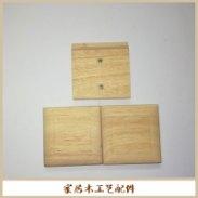 家居木工艺配件图片