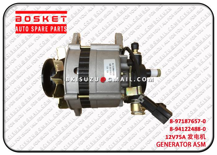 原厂进口庆铃五十铃配件  品质保障  NKR55 4JB1发电机