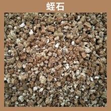 蛭石植物栽培基质混合栽培土壤花土保水透气保?#26159;?#25554;播种营养?#31918;牧?#22303;壤欢迎来电订购批发