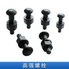 钢结构幕墙工程用紧固材料高强螺栓高强度螺栓建筑螺栓厂家直销批发