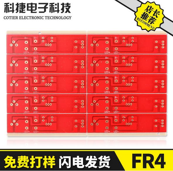 铝基板电路板打样 双面板LED铝基板批发pcb双面板价格 pcb双面板LED铝基板