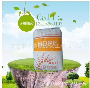 HDPE/韩国韩华/8380 耐氧化PE 耐热良好PE 电线电缆级PE 增韧级