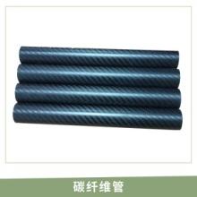 碳纖維管加工 碳纖維圓管 碳纖維棒 平紋亮光碳纖維管 斜紋啞光碳纖管 廠家直銷圖片