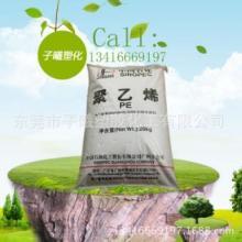 LLDPE塑料原料/茂名石化/DFDA-7042/线性低密度聚乙 博壁制品