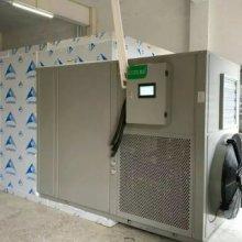 板蓝根热泵烘干机 板蓝根热泵烘干机 颗粒烘干批发