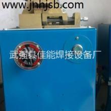 UN-7型对焊机金属对焊机碰焊机钢筋对接机对焊机厂家图片