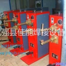 厂家直销DN-25点焊机脚踏点焊机点焊机厂家批发
