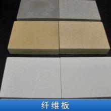 合肥保地丰幕墙材料构件纤维板装饰人造合成板中密度纤维板密度板批发