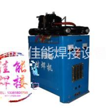UN-150型对焊机闪光对焊机钢筋对接焊机钢筋碰焊机闪光对接机图片