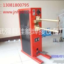 厂家直销DN-10脚踏点焊机批发点焊机点焊机厂家批发