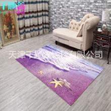 3D立体印花地毯茶几家用儿童地毯地板垫爬加厚时尚卧室地毯定制