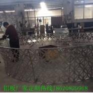 造型铝单板吊顶图片
